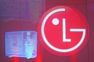 """<div class=""""bildtitel"""">Das Hologramm einer LG-Wärmepumpe begrüßte die Teilnehmer der LG Innovation Days in Monaco.</div>"""